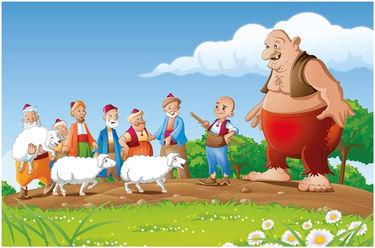 Çoban Keloğlan